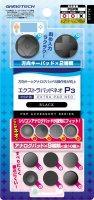 PSP-3000/2000用方向キーパッド&アナログパッドセット 「エクストラパッドネオP3(ブラック)」