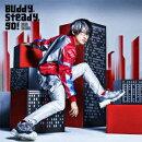 『ウルトラマンタイガ』オープニングテーマ「Buddy,steady,go!」 (初回限定盤 CD+DVD)