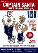 CAPTAIN SANTA DAD'S HOLIDAY BOOK