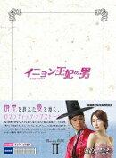 イニョン王妃の男 Blu-ray BOX2【Blu-ray】