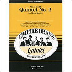 【輸入楽譜】エワルド, Victor: 金管五重奏曲 第2番(エンパイア・ブラス)