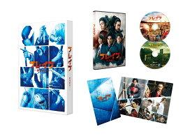 ブレイブ -群青戦記ー【Blu-ray】 [ 新田真剣佑 ]
