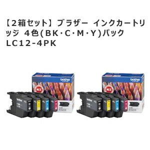 【2箱セット】 ブラザー インクカートリッジ 4色(BK・C・M・Y)パック LC12-4PK