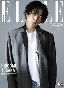 ELLE JAPON (エル・ジャポン) 2018年 6月号 三代目 J Soul Brothers 登坂広臣版