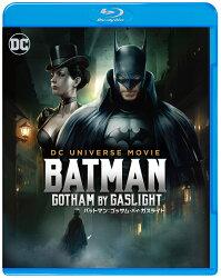 バットマン:ゴッサム・バイ・ガスライト【Blu-ray】