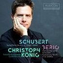 【輸入盤】シューベルト:交響曲第9番『グレート』、ベリオ:レンダリング クリストフ・ケーニヒ&ソロイスツ・ヨ…
