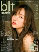 blt graph.(vol.43)
