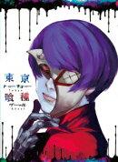 東京喰種トーキョーグール Vol.3【Blu-ray】
