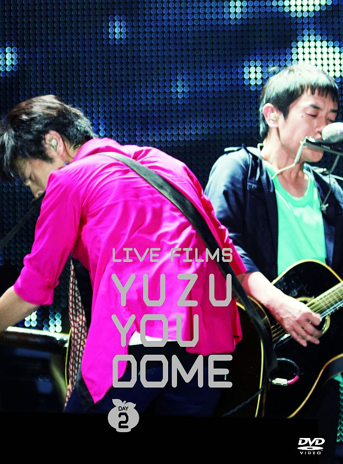 LIVE FILMS YUZU YOU DOME DAY2 〜みんな、どうむありがとう〜 [ ゆず ]