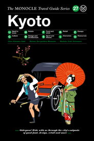 MONOCLE TRAVEL GUIDE:KYOTO(H) [ . ]