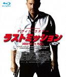 ラストミッション スペシャル・プライス【Blu-ray】