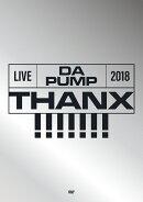 LIVE DA PUMP 2018 THANX!!!!!!! at 東京国際フォーラム ホールA(初回生産限定盤)(スマプラ対応)