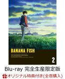 【楽天ブックス+店舖共通全巻購入特典対象】BANANA FISH Blu-ray Disc BOX 2(完全生産限定版)【Blu-ray】