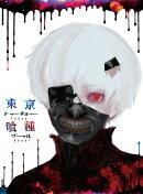 東京喰種トーキョーグール Vol.4【Blu-ray】