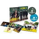 バニラボーイ トゥモロー・イズ・アナザー・デイ 豪華版【Blu-ray】