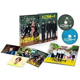 バニラボーイ トゥモロー・イズ・アナザー・デイ 豪華版【Blu-ray】 [ ジェシー ]