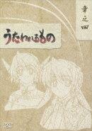 うたわれるもの DVD-BOX 章之四