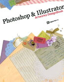 Photoshop & Illustrator Artworks DesignB