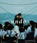 undo【Blu-ray】