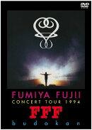 FUMIYA FUJII CONCERT TOUR 1994 FFF budokan
