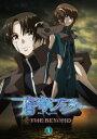 蒼穹のファフナー THE BEYOND 1【Blu-ray】 [ 喜安浩平 ]