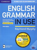 ENGLISH GRAMMAR IN USE with answers and