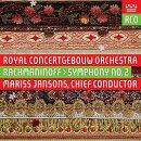 【輸入盤】交響曲第2番 マリス・ヤンソンス&コンセルトヘボウ管弦楽団