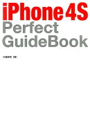 iPhone4S Perfect Guide Book