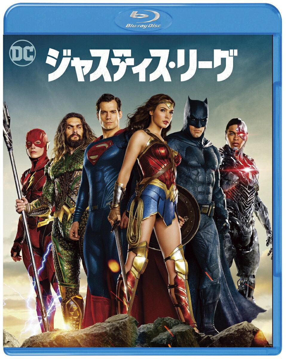 ジャスティス・リーグ ブルーレイ&DVDセット(2枚組/ブックレット付)(初回仕様)【Blu-ray】 [ ベン・アフレック ]