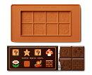スーパーマリオ ホーム&パーティ 板チョコトレー (8-bit マリオ)