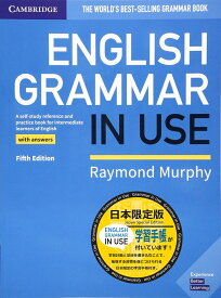 ENGLISH GRAMMAR IN USE 5th Edition with answers Japan Special Edition(日本限定版) [ レイモンド・マーフィー ]