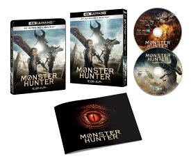 『映画 モンスターハンター』4K Ultra HD Blu-ray&Blu-ray セット【4K ULTRA HD】 [ ミラ・ジョヴォヴィッチ ]