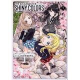アイドルマスターシャイニーカラーズ(1)特装版 (Kadokawa Comics A)