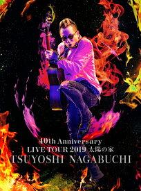 TSUYOSHI NAGABUCHI 40th Anniversary LIVE TOUR 2019『太陽の家』 [ 長渕剛 ]