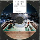 SOLUTION E.P. (初回限定盤 CD+DVD)