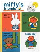 miffy's friends