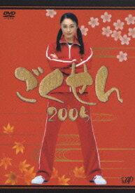 ごくせん 2005 DVD-BOX [ 仲間由紀恵 ]