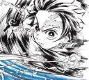 【先着特典】TVアニメ「鬼滅の刃」竈門炭治郎 立志編 オリジナルサウンドトラック(描き下ろしジャケットイラスト使用A…