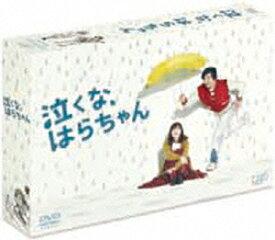 泣くな、はらちゃん DVD BOX [ 長瀬智也 ]