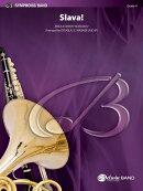【輸入楽譜】リムスキー=コルサコフ, Nikolai Andreevich: スラヴァ/D. E. ワーグナー編曲: スコアとパート譜セット