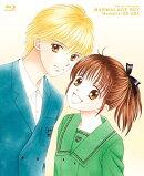 アニメ「ママレード・ボーイ」メモリアルBD-BOX【Blu-ray】