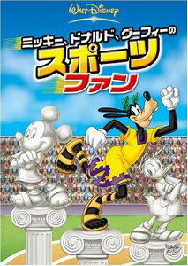 ミッキー、ドナルド、グーフィーのスポーツファン 【Di...