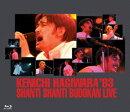 KENICHI HAGIWARA'83 SHANTI SHANTI BUDOKAN LIVE【Blu-ray】