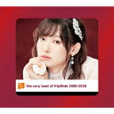 the very best of fripSide 2009-2020 (初回限定盤 2CD+Blu-ray) [ fripSide ]