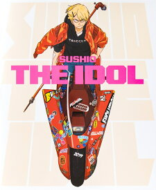 SUSHIO THE IDOL [ すしお ]