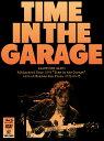斉藤和義 弾き語りツアー2019 Time in the Garage Live at 中野サンプラザ 2019.06.13(初回限定盤)【Blu-ray】 [ 斉藤…