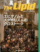 The Lipid(2017.7(Vol.28 N)
