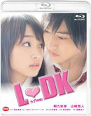 LDK 【Blu-ray】
