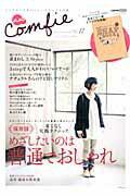 nu comfie(vol.17(2012〜201)