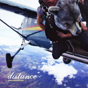 distance [ MAN WITH A MISSION ]